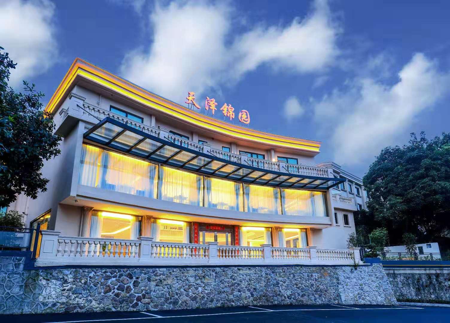 广州往返从化天泽锦园温泉2天1晚半自助游