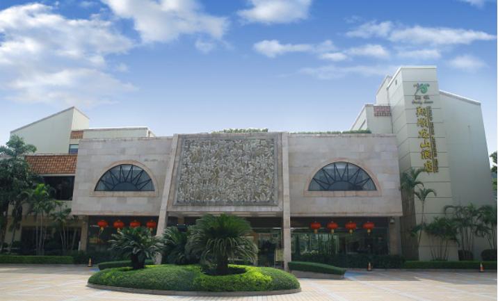 广州往返新兴翔顺龙山温泉酒店半自助二天游