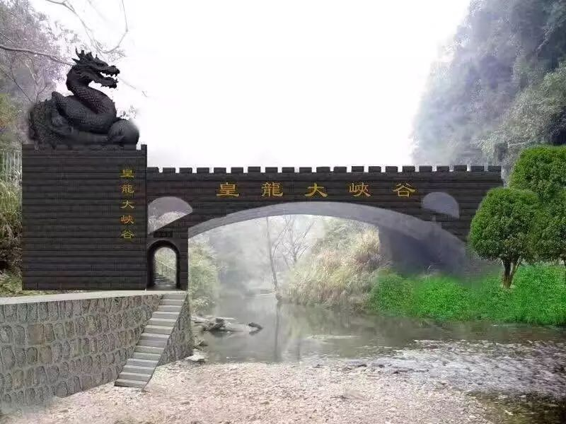 浏阳:皇龙大峡谷、5D玻璃桥、玻璃滑道+浏河第一湾竹筏漂流一日游
