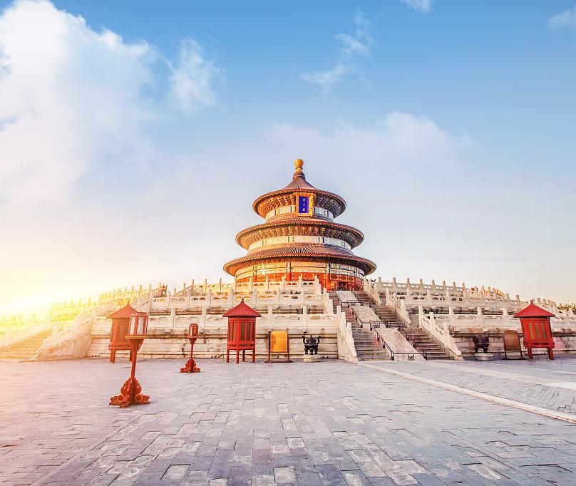 【花游北京】佛山往返双飞5天游,故宫、升旗仪式、长城、颐和园、天坛、什刹海