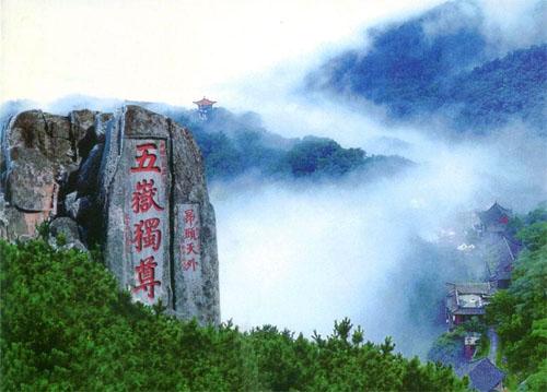 <泰山独尊>长沙出发,济南、曲阜、泰安双卧5日游