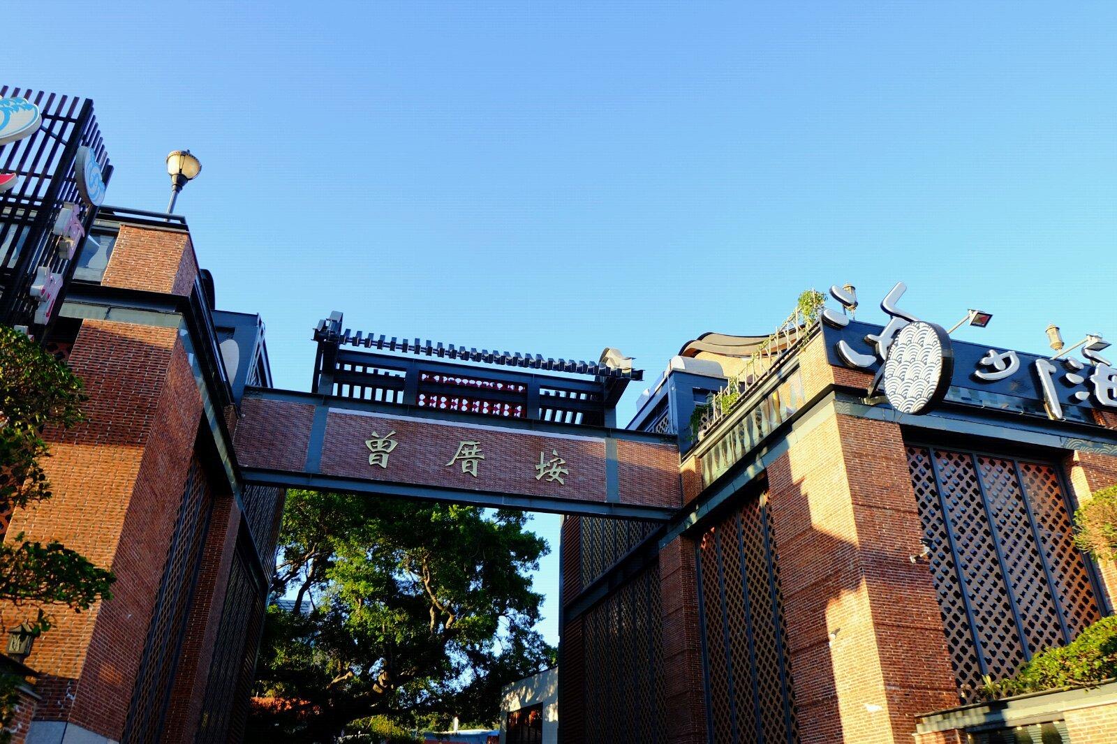 广州双动往返厦门鼓浪屿、南普陀寺、忠仑公园赏花3天2晚跟团游