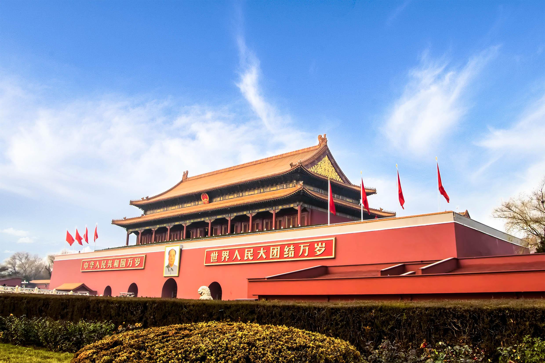 【壹圆钢镚游京津】广州往返北京故宫、长城、颐和园、天坛、天津古文化街纯玩双飞6天